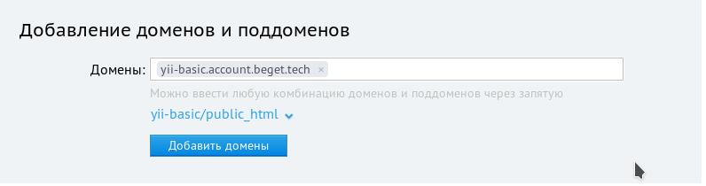 Хостинг с поддержкой php и zend выгрузка сайта на хостинг muse