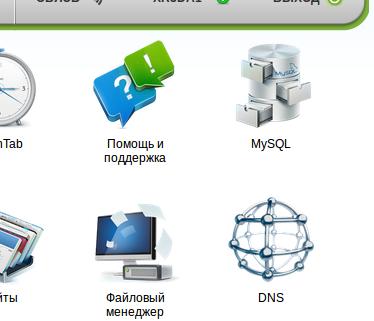 vps хостинг с администрированием