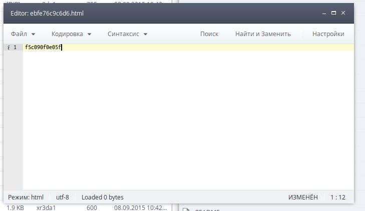 Как настроить сервис 'Яндекс.Почта' для домена