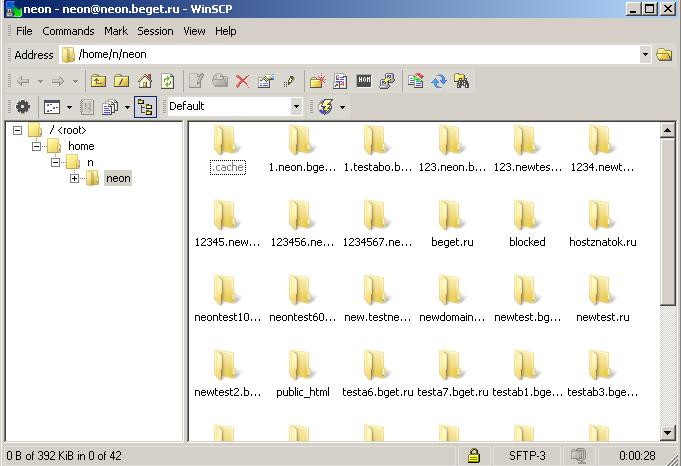 Полезные статьи  Подключение по SFTP через WinSCP  LTD Beget
