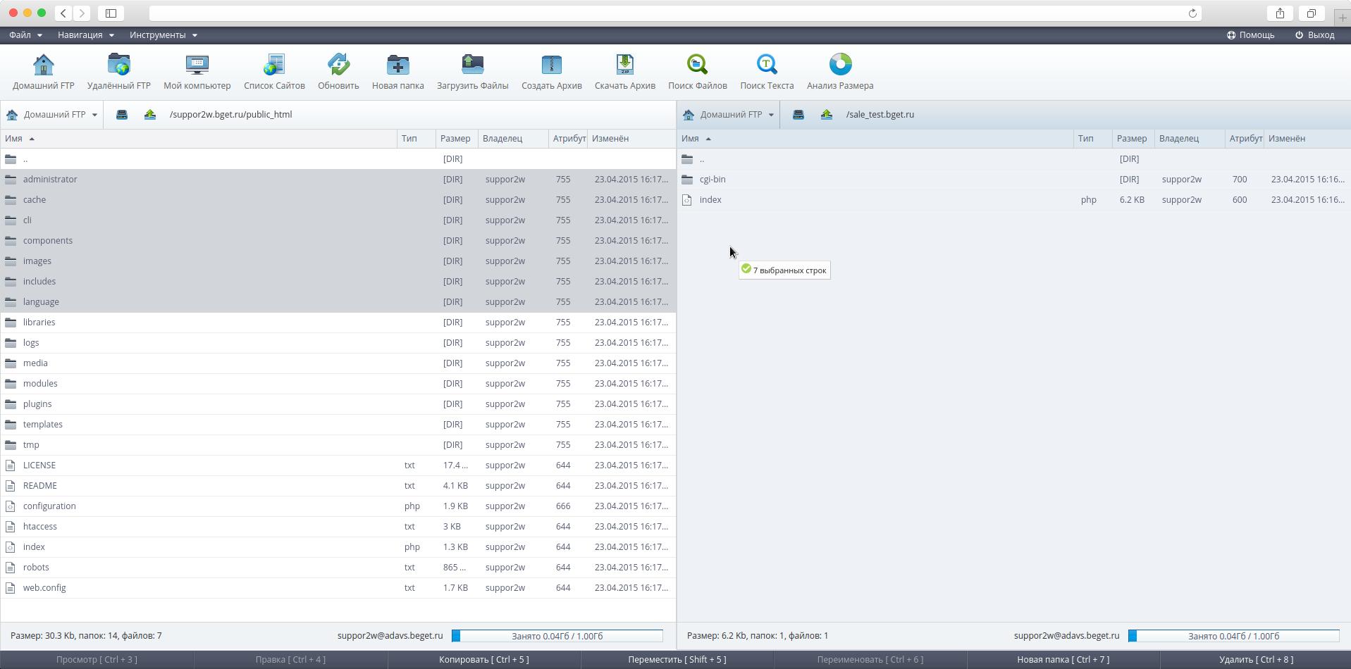 Файловый хостинг beget как добавить зарегистрированный домен на хостинг