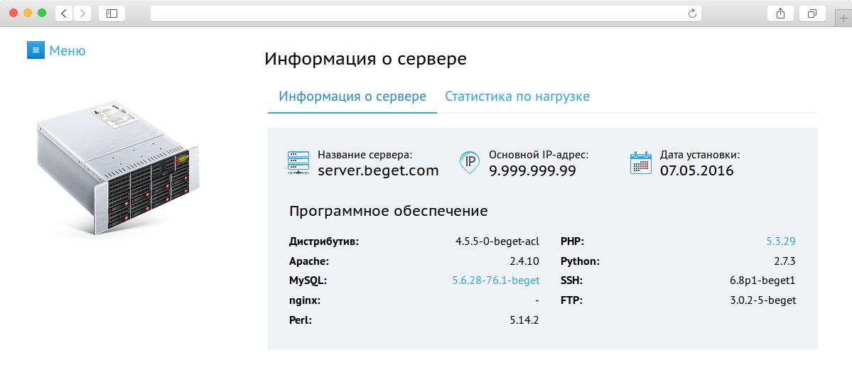 Вакансии на хостинге серверов хостинг сервер про