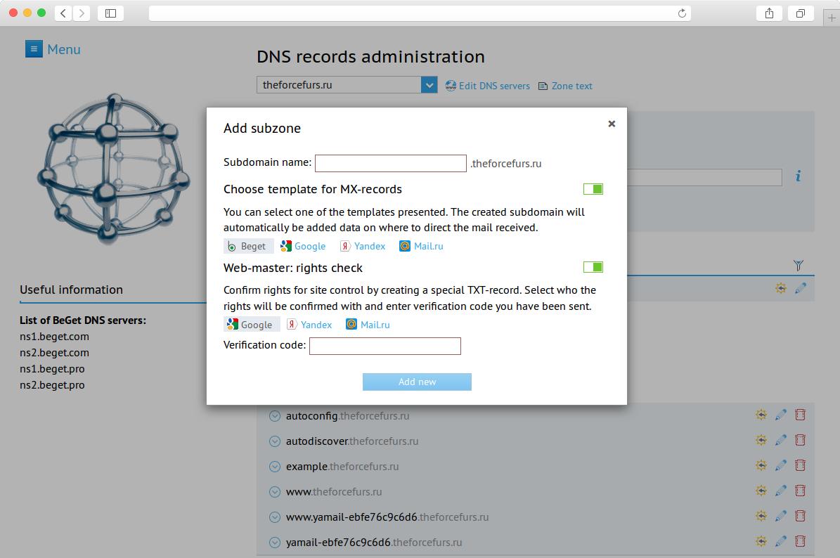 DNS  DNS management