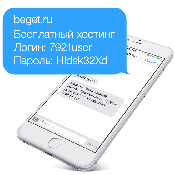 Ru заказать хостинг можно ли редактировать сайт на хостинге